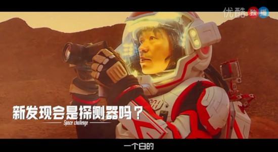 """朱正廷首当指令长重返""""地球""""优酷《挑战吧太空》收官致敬中国航天"""
